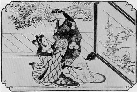 菱川師宣の画像 p1_31