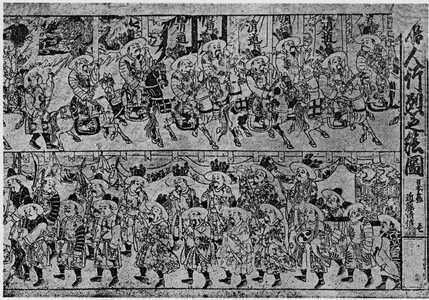 Kondo Kiyonobu: 「唐人行列之絵画」 - Ritsumeikan University