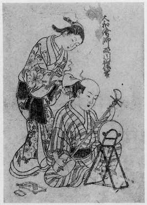 Nishikawa Sukenobu: (髪結い) - Ritsumeikan University