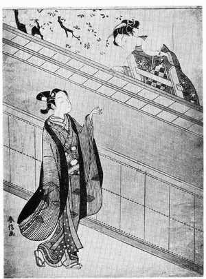 鈴木春信: (垣の桜) - 立命館大学