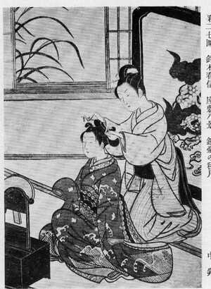 鈴木春信: (鏡台の秋月) - 立命館大学