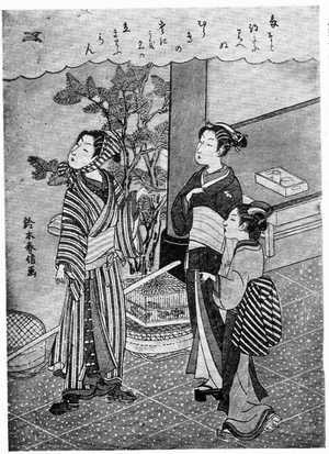 Suzuki Harunobu: 「放生」 - Ritsumeikan University