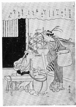 Suzuki Harunobu: (綿くり) - Ritsumeikan University