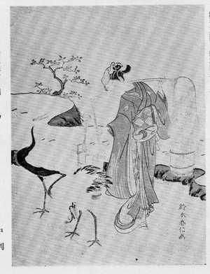 Suzuki Harunobu: (鶴) - Ritsumeikan University