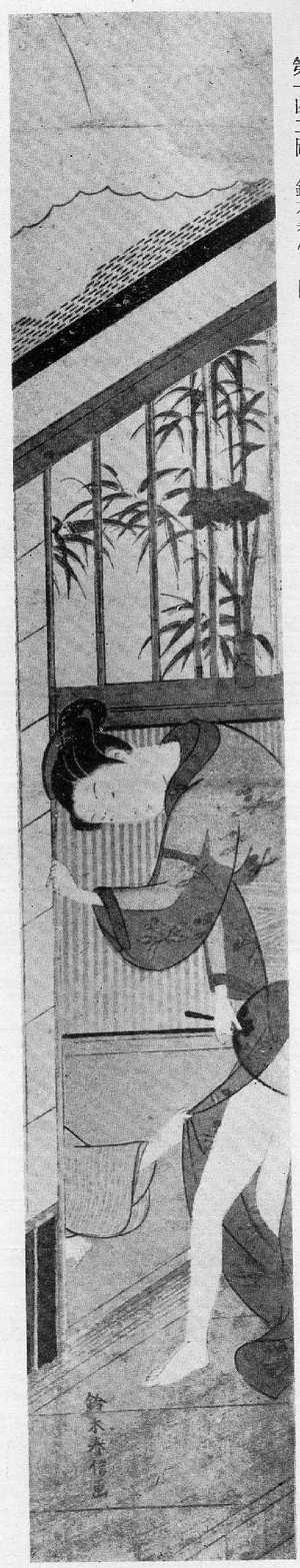 Suzuki Harunobu: (団扇) - Ritsumeikan University