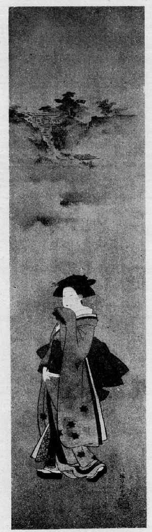 湖龍斎: (墨堤美人) - 立命館大学