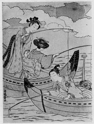 湖龍斎: (恋の船) - 立命館大学