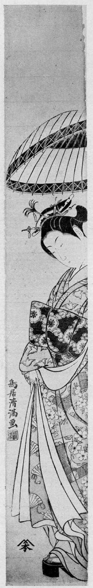 Torii Kiyomitsu: (太夫) - Ritsumeikan University