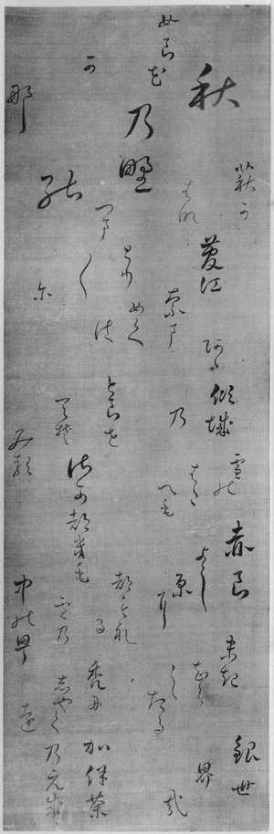 Utagawa Toyoharu: (四季美人図) - Ritsumeikan University