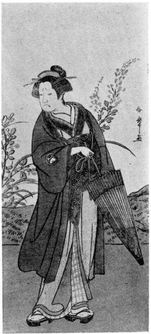 Katsukawa Shunsho: (大谷友右衛門) - Ritsumeikan University