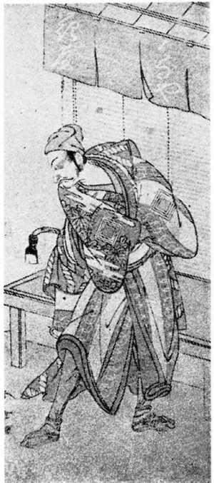Katsukawa Shunsho: (市川団十郎) - Ritsumeikan University