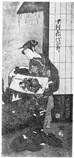 Ippitsusai Buncho: (中村喜代三郎) - Ritsumeikan University