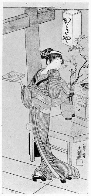 Ippitsusai Buncho: (かぎやお仙) - Ritsumeikan University