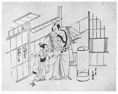 Ippitsusai Buncho: (大谷広次と吉田大三郎) - Ritsumeikan University