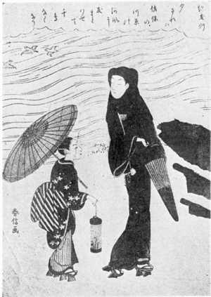 Suzuki Harunobu: (夜の雪) - Ritsumeikan University