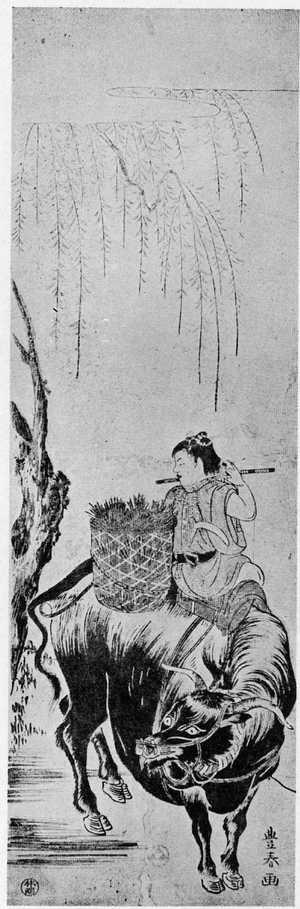 Utagawa Toyoharu: (草刈童子) - Ritsumeikan University