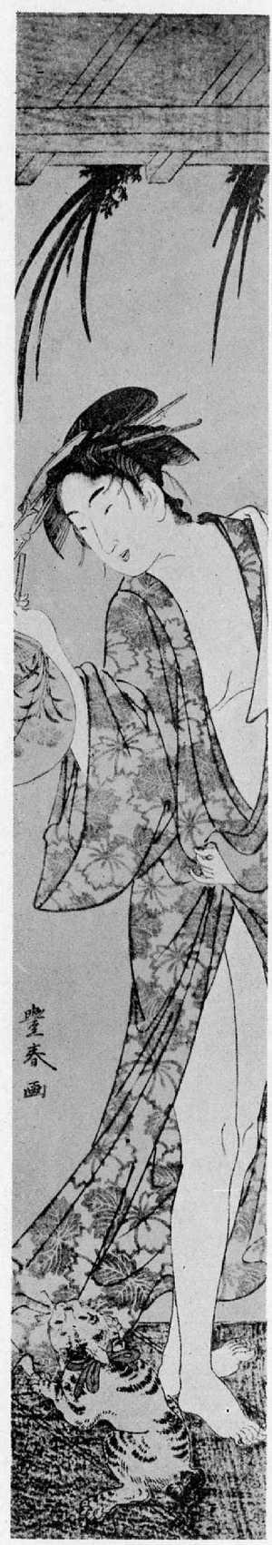 Utagawa Toyoharu: (湯上り) - Ritsumeikan University
