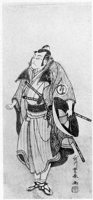 Utagawa Toyoharu: (沢村宗十郎) - Ritsumeikan University
