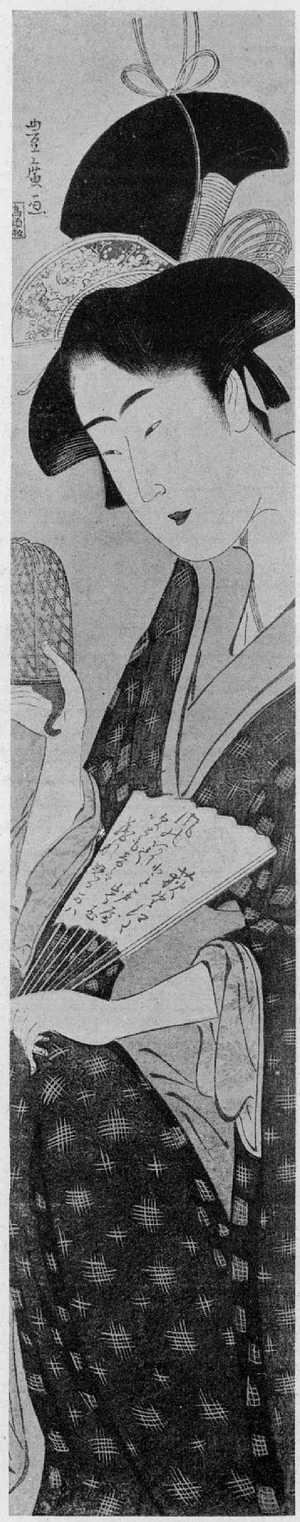 Utagawa Toyohiro: (鳥かご) - Ritsumeikan University