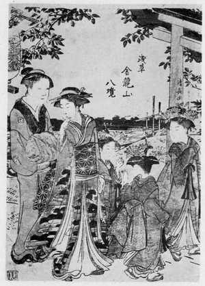 Torii Kiyonaga: 「浅草金龍山八境」 - Ritsumeikan University