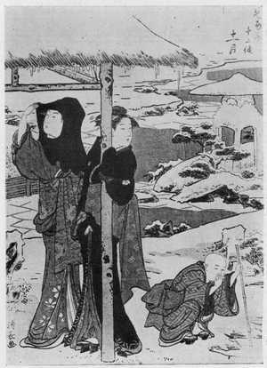 Torii Kiyonaga: 「美南見十二候 雪」 - Ritsumeikan University