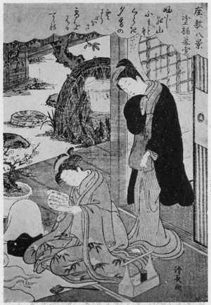 Torii Kiyonaga: 「座敷八景 塗桶の暮雪」 - Ritsumeikan University