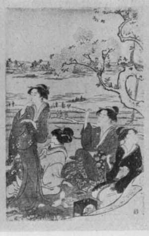 Torii Kiyonaga: (墨堤花見) - Ritsumeikan University