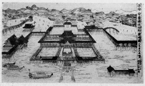Kitao Shigemasa: 「厳島神社景」 - Ritsumeikan University