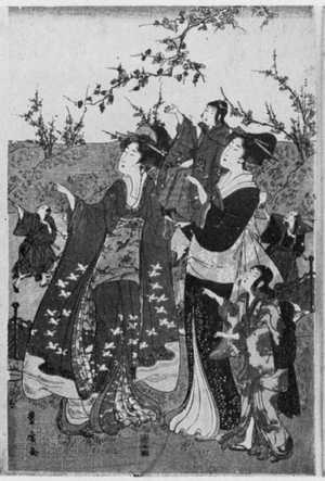 Utagawa Toyohiro: (凧揚げ) - Ritsumeikan University