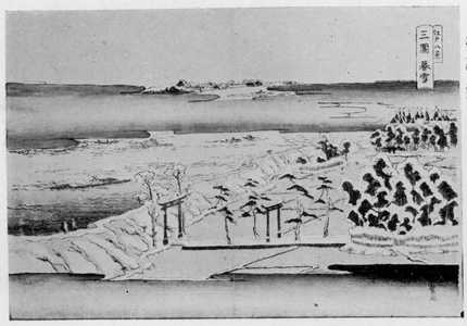 Utagawa Toyohiro: 「江戸八景」 - Ritsumeikan University