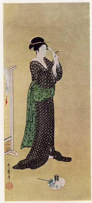 Kitagawa Utamaro: (夏姿) - Ritsumeikan University