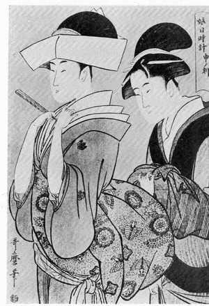 Kitagawa Utamaro: 「娘日時計 申之刻」 - Ritsumeikan University