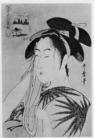 Kitagawa Utamaro: 「高名美人六花選」「富本豊雛」 - Ritsumeikan University