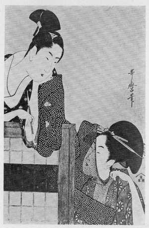 喜多川歌麿: (單羽織) - 立命館大学