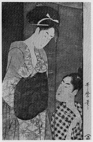 Kitagawa Utamaro: (蚊帳の内外) - Ritsumeikan University