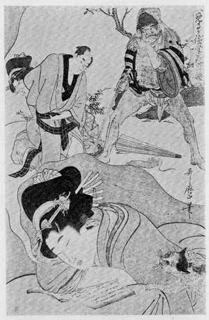 喜多川歌麿: 「見るか徳栄華の一睡 いたづら」 - 立命館大学