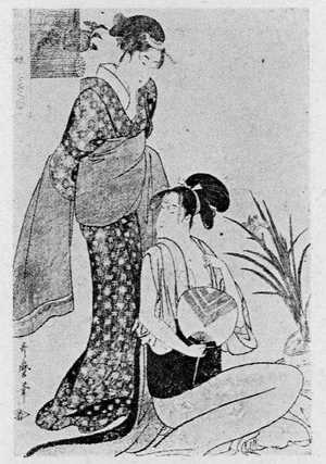 Kitagawa Utamaro: 「風俗三段娘 下品の風」 - Ritsumeikan University