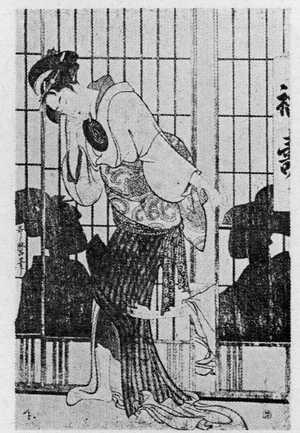 Kitagawa Utamaro: (影) - Ritsumeikan University