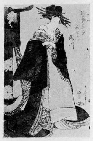 Kitagawa Utamaro: 「遊君五節句 扇屋瀧川」 - Ritsumeikan University