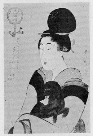 Kitagawa Utamaro: 「美人五面相」 - Ritsumeikan University