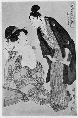 Kitagawa Utamaro: 「子宝声の節」 - Ritsumeikan University