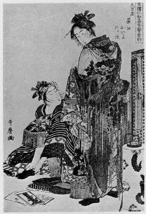 Kitagawa Utamaro: 「青楼仁和嘉 芸者部 大万度萩江」 - Ritsumeikan University