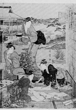 Kitagawa Utamaro: (琴棋書画図 中) - Ritsumeikan University