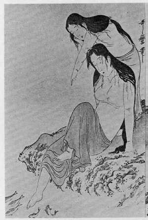 Kitagawa Utamaro: (海女 左) - Ritsumeikan University