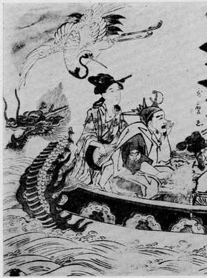 喜多川歌麿: (福神乗合船 左) - 立命館大学