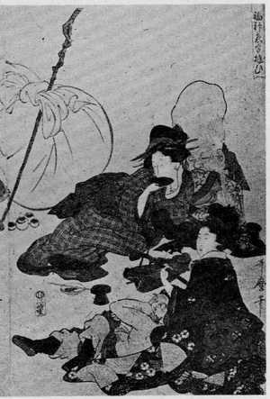 Kitagawa Utamaro: (福神恵方遊び 右) - Ritsumeikan University