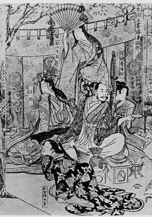 Kitagawa Utamaro: (太閤吾妻洛東遊 中) - Ritsumeikan University