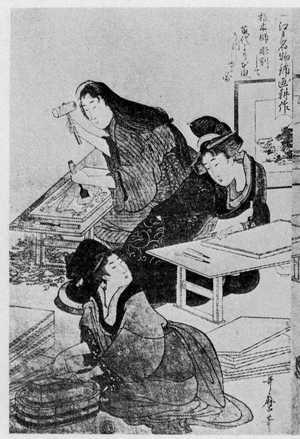 Kitagawa Utamaro: 「江戸名物錦画耕作」 - Ritsumeikan University