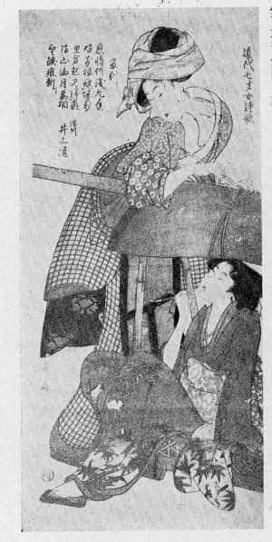 Kitagawa Utamaro: (駕籠) - Ritsumeikan University