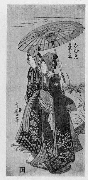 Kitagawa Utamaro: 「お梅」「粂之助」 - Ritsumeikan University